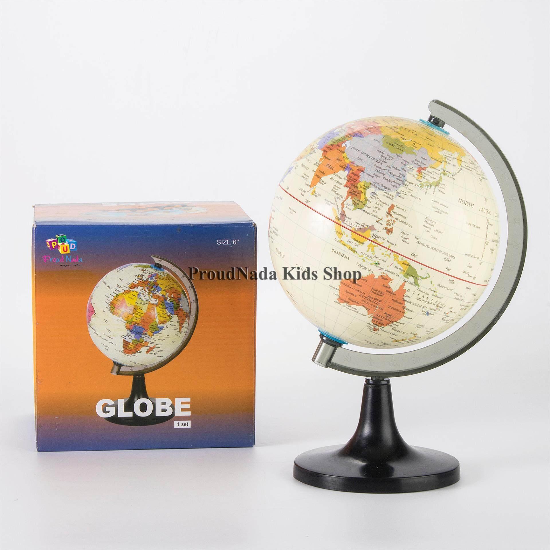 Proudnada Toys ของเล่นเด็กชุดแผนที่ทวีปลูกโลกขนาด 6 นิ้ว(สีครีม) Globe.