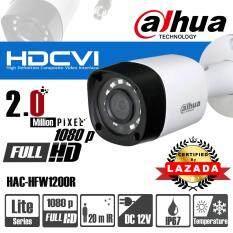 Dahua กล้องวงจรปิดเดี่ยว HDCVI / water proof รุ่น HAC-HFW1200R ทรงกระบอก 2.0MP Full HD 1080p / Day&Night / IR / Infra-red Night Vision