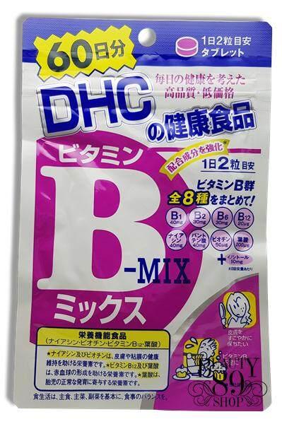 ซื้อที่ไหน  DHC Vitamin B-MIX วิตามิน บี รวม 8 ชนิด สำหรับ 60วัน (120 เม็ด) 1 ซอง   สำหรับขาย ของแท้