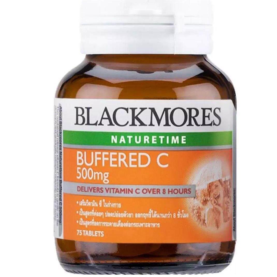 พิจิตร Blackmores Buffer C 500 mg แบลคมอร์ส บัฟเฟอร์ ซี 31 เม็ด