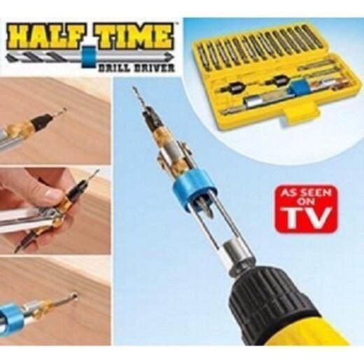Half Time Drill Driver หัวไขควงอัจฉริยะ พร้อมด้ามไขควงสำหรับเชื่อมต่อการใช้งานกับสว่านไฟฟ้า (แถม กล่องเก็บกระเป๋าหิ้ว) By Dyda Online Shopping.