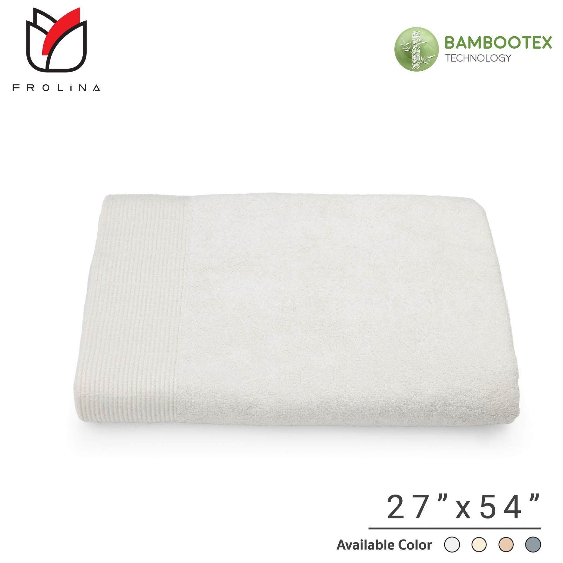ขาย ซื้อ ออนไลน์ Frolina Bambootex Collection ผ้าขนหนู เช็ดตัว เส้นใยไผ่ ขนาด27X54