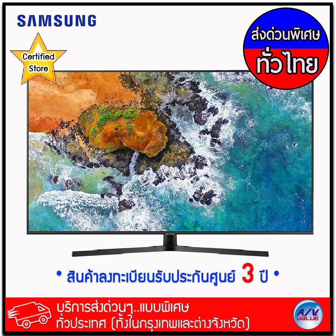 Led Tv Samsung I Lazada Archives Page 2 Of 5 Mojitech 55 Uhd 4k Smart Nu7400