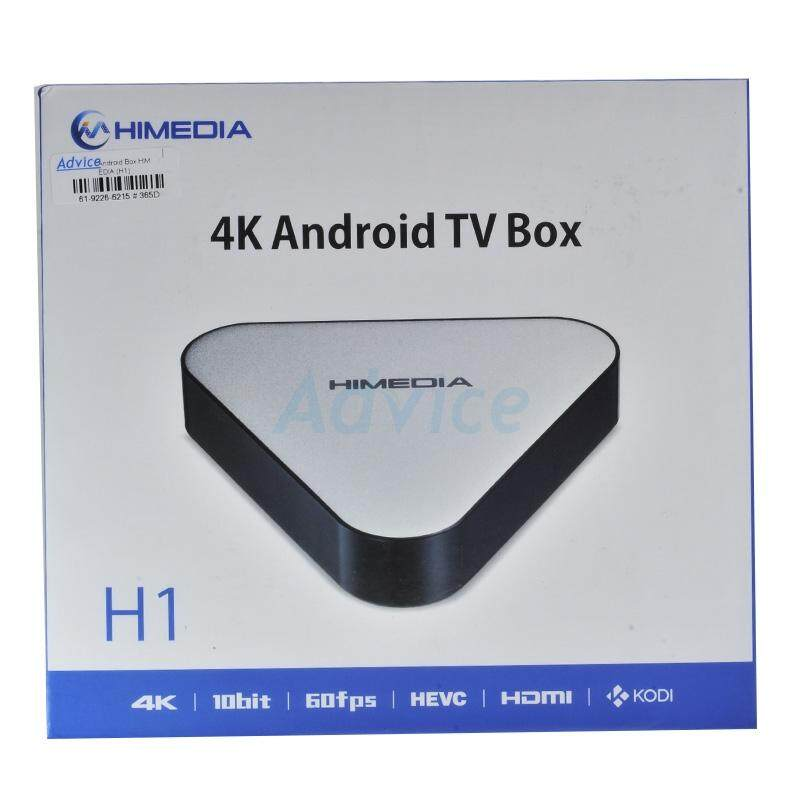 การใช้งาน  ชุมพร HIMEDIA H1 Android Box (Free Mouse Wriless GMW035)