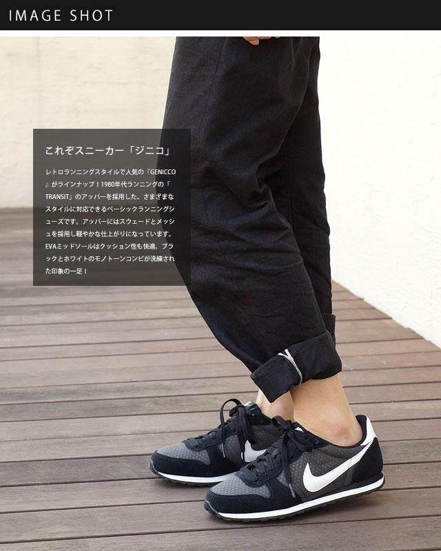 ลดสุดๆ Nike รองเท้า ออกกำลังกาย ชาย หญิง ไนกี้ รุ่น Genicco ฺBlack Grey ++นุ่ม เบา สบายเท้า ของแท้ 100% ส่งไวด้วย kerry++
