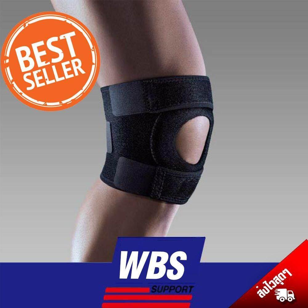 ราคา สนับเข่า ที่รัดเข่า บรรเทาอาการปวดเข่า อุปกรณ์พยุงหัวเข่า ลดอาการบาดเจ็บ Knee Support ที่สุด