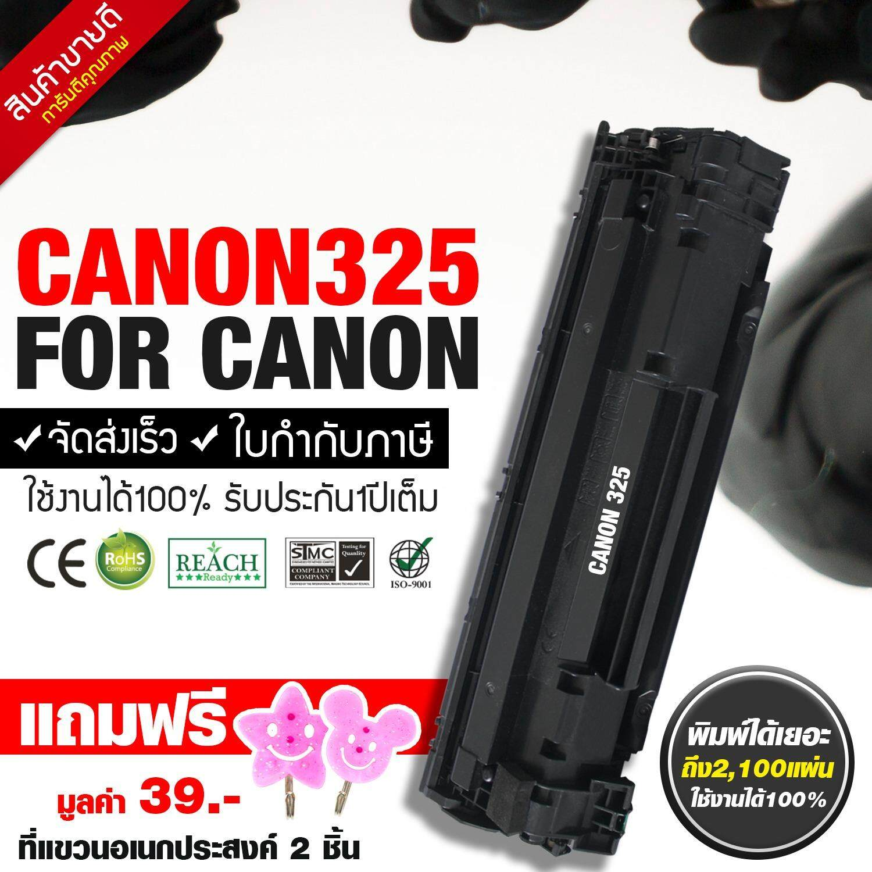 ขาย หมึกเครื่องพิมพ์ Canon Mf3010 Lbp6000 6030 6030W Canon 325 Black Box Toner ใน กรุงเทพมหานคร