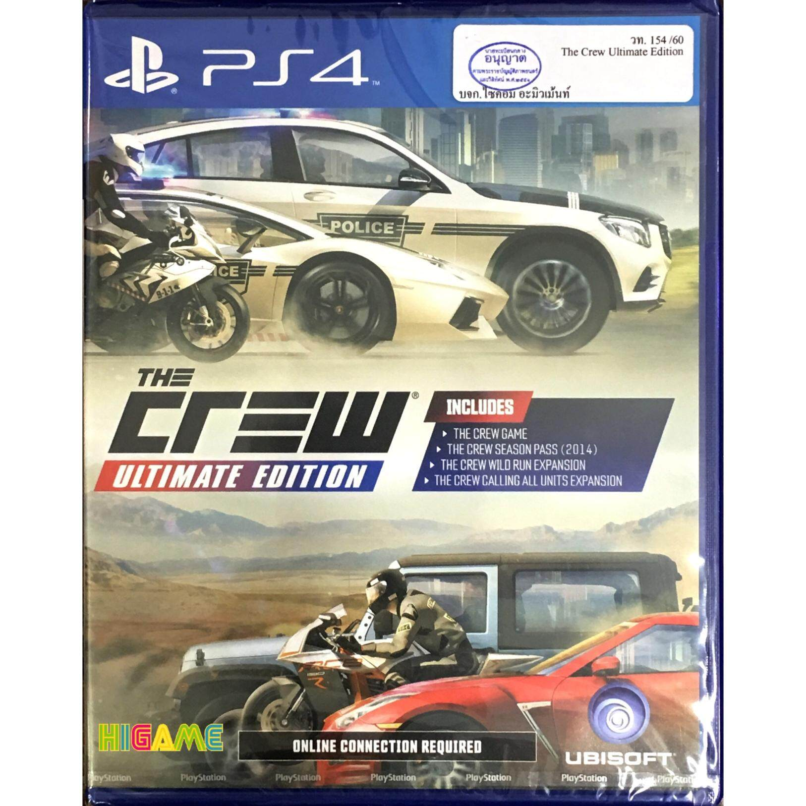 PS4 The Crew Ultimate Edition (Asia)