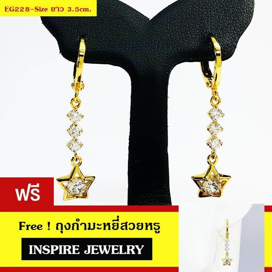ขาย แบรนด์ Inspire Jewelry ต่างหูเพชรสวิสรูปดาว ผลิตจากวัสดุคุณภาพ งานจิวเวลรี่ หุ้มทองแท้ 100 Size 1 2X1 2Cm พร้อมถุงกำมะหยี่ ออนไลน์ ใน กรุงเทพมหานคร