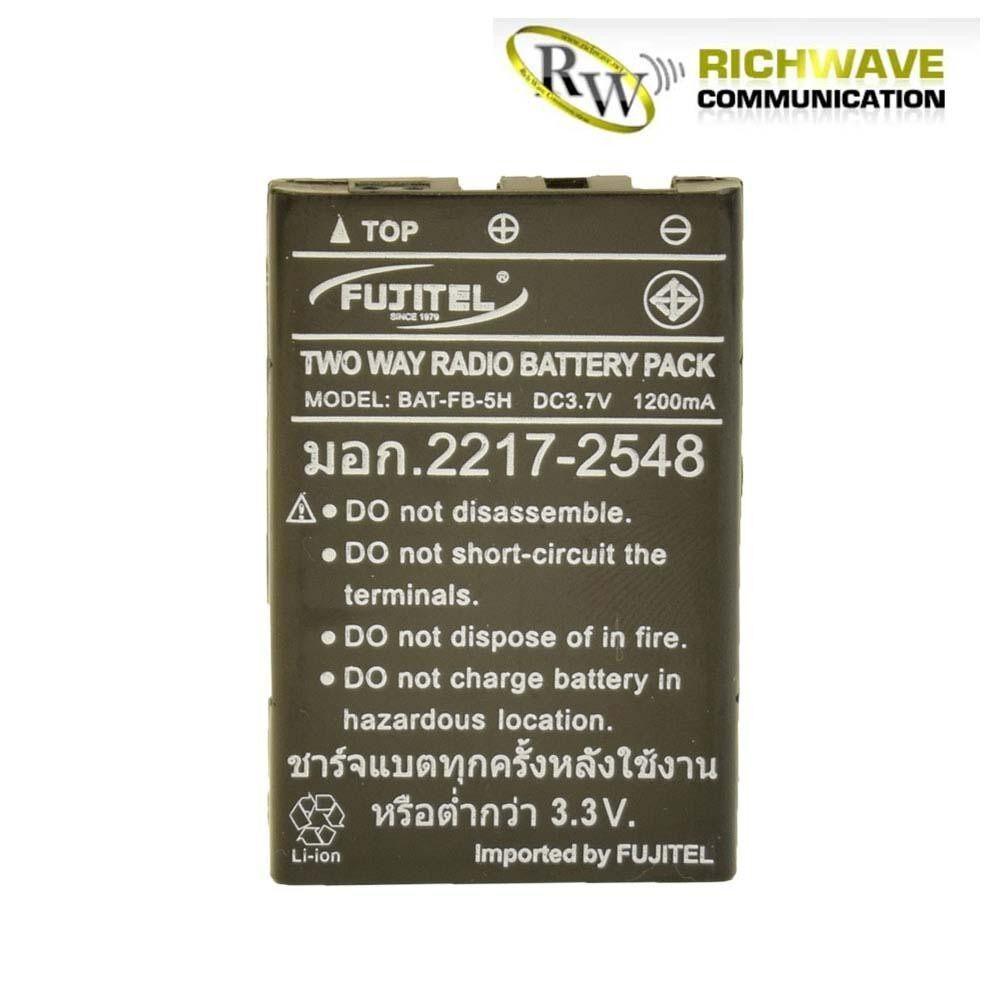 Fujitel 5H แบตเตอรี่วิทยุสื่อสาร FB-5H (ของแท้)