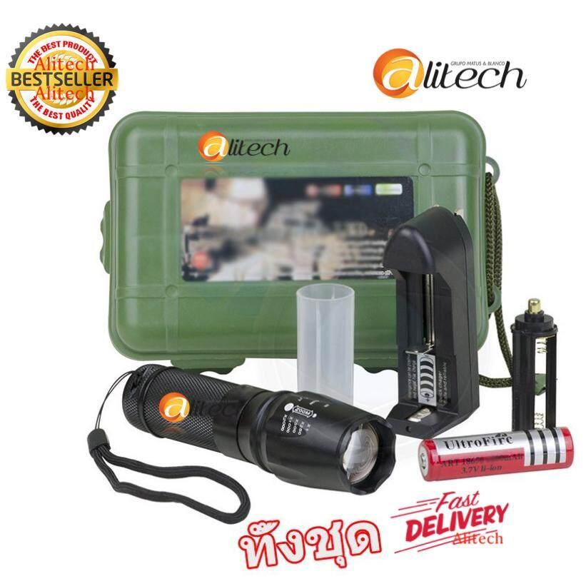 กำล งลดราคาถ กจร ง ๆ alitech cree xml t6 led zoomable flashlight