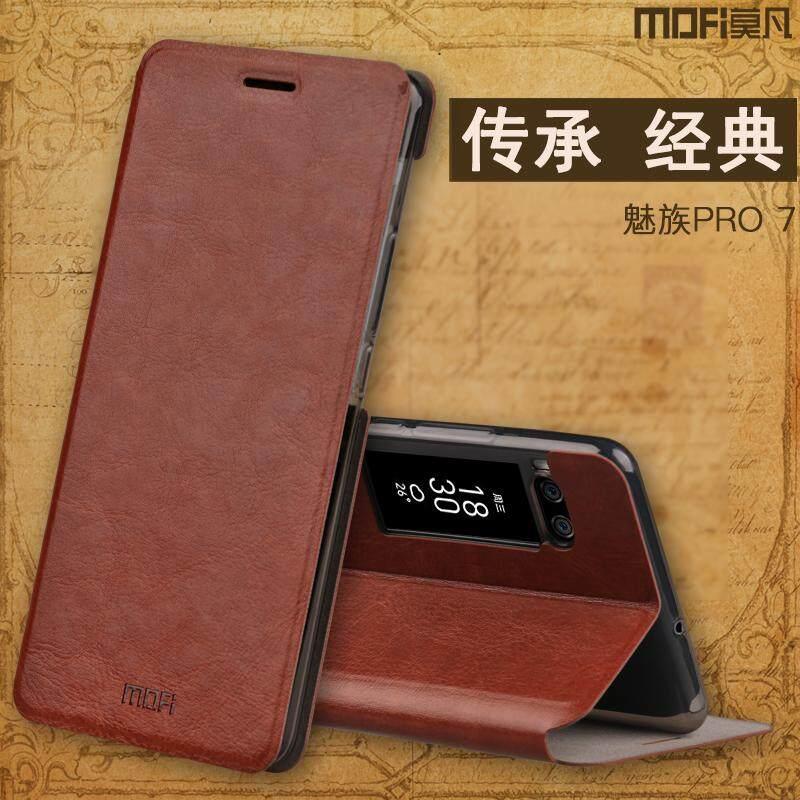 เช็คราคา Mofi MEIZU Pro 7 เคสหนัง Rui MEIZU Pro7 เคสมือถือเคสมือถือเคสป้องกันเคสป้องกันพลิกฝาเคสชั้นนอก ออนไลน์