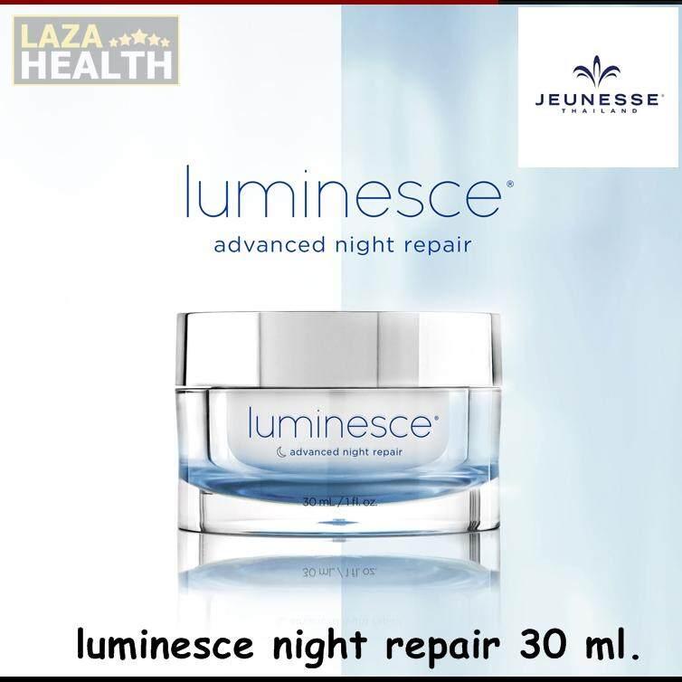 ลดสุดๆ ( แท้ชัวร์ 100% ส่งฟรี kerry  ) Jeunesse LUMINESCE ™ advanced night repair 1 กระปุก +++ สินค้ารุ่นใหม่สีฟ้า !!!