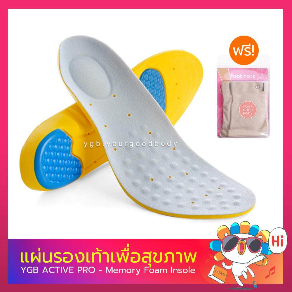 Rens แผ่นรองเท้ากันกระแทก Walker & Runner Memory Foam - Absorption Super Soft Insoles (สีเทา) By Rens.