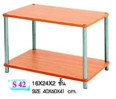 TSH ชั้นวางของ ขนาด 40 x 60 cm. 2 ชั้น แข็งแรง ทนทาน ผิวไม้กันน้ำ ถอดประกอบได้ ผลิตในไทย ใช้วางของ หรือโชว์สินค้า