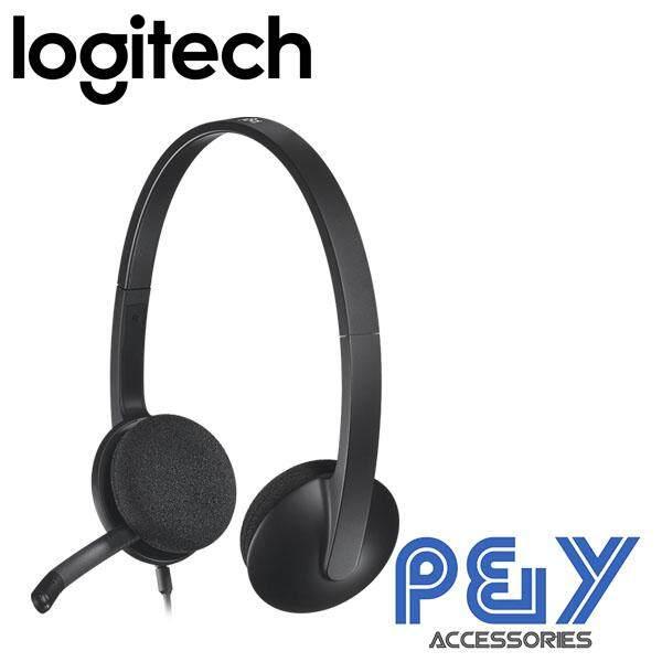 สุดยอดสินค้า!! Logitech H340 Stereo USB Headset with Microphone (จัดส่ง Kerry 1-5 วัน)