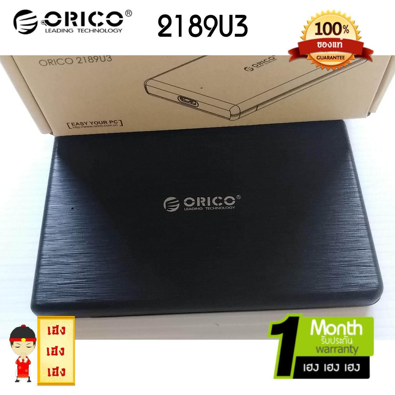 Orico Thailand 3569s3 35 Inch Hdd Enclosure 2189u3 Usb 30 To Sata Iii 25