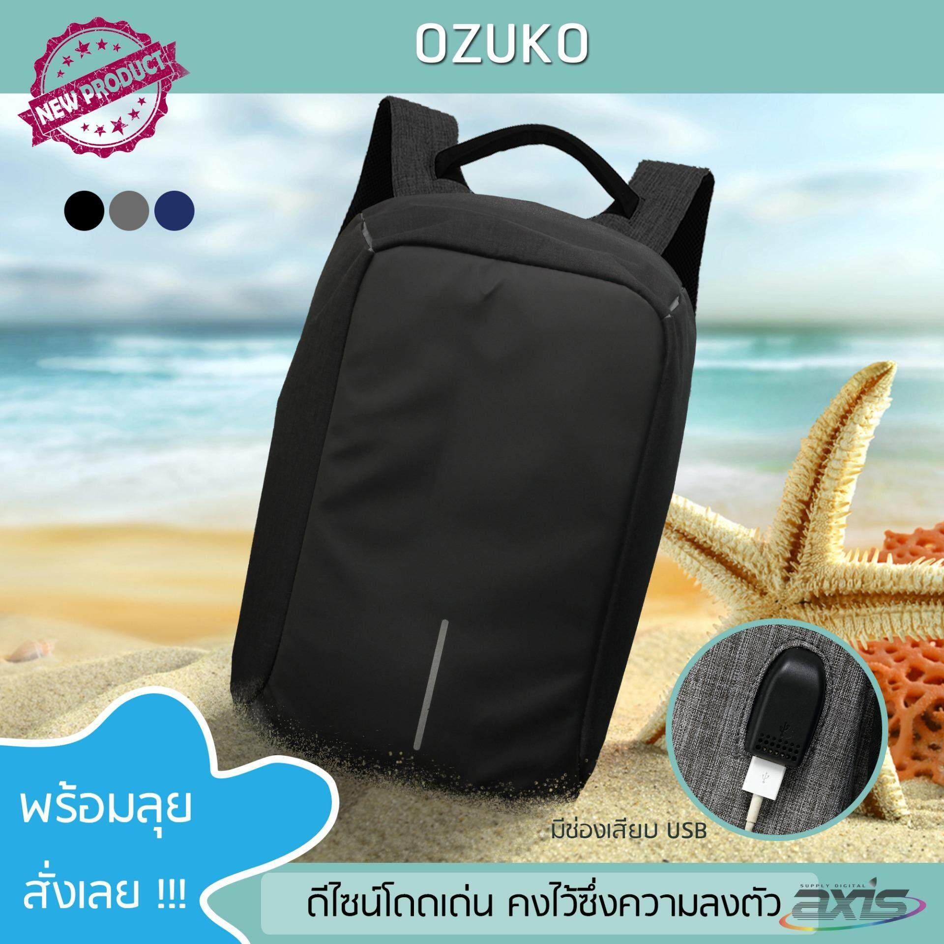 ส่วนลด สินค้า กระเป๋าเป้ Ozuko มี Usb Port ชาร์จโทรศัพท์ คงทนแข็งแรงใส่ของได้เยอะมีช่องซิปภายใน Notebook แฟ้มเอกสาร เสื้อผ้า โทรศัพท์มือถือ อื่นๆ สีดำ