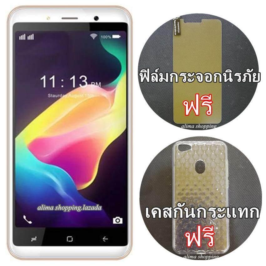 "HAIXU 5.5"" (Android 6.0/Camera 8MP/RAM 1GB/ROM 8GB/แบตเตอรี่ทนพิเศษด้วยความจุ 3500 mAh)หน้าจอ 5.5"" QHD Hot Top-g"