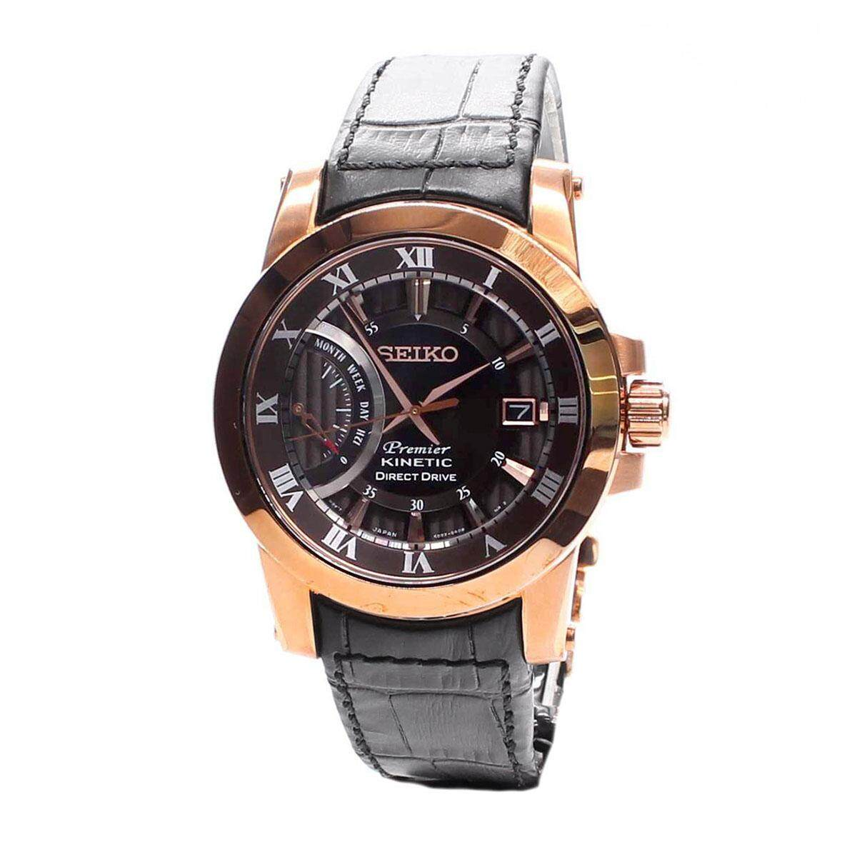 Sell Seiko Kinetic Ska683p1 Cheapest Best Quality Th Store Silver Dial Stainless Steel Bracelet Thb 10790 Premier Direct Drive Black Case Leather Strap Mens Srg016p1thb10790