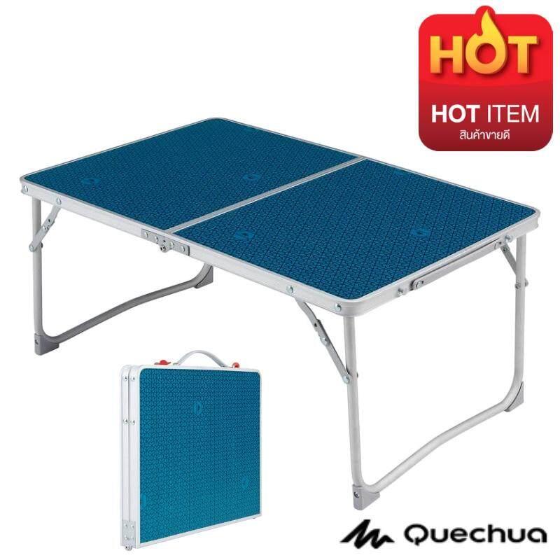 โต๊ะสนามสำหรับตั้งแคมป์เดินป่า Quechua แบบเตี้ย นั่งกับพื้น ขนาด 42 X 64 ซม.ที่วางของรับน้ำหนักได้สูงสุด 50 กก. By Sportpoon Shop.