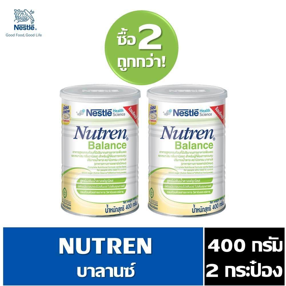 Nutren Balance นิวเทรน บาลานซ์ อาหารทางการแพทย์สำหรับผู้ที่ต้องการควบคุมน้ำตาล 400g X2 By Nestle Official.