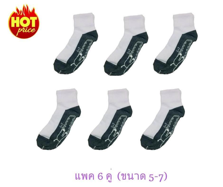 ถุงเท้านักเรียนกันลื่น  ถุงเท้าเด็ก ถุงเท้าข้อสั้นกันลื่น สำหรับเด็กหญิงและเด็กชาย ไซค์ 5-7 สีขาวเทา แพ็ค 6 คู่