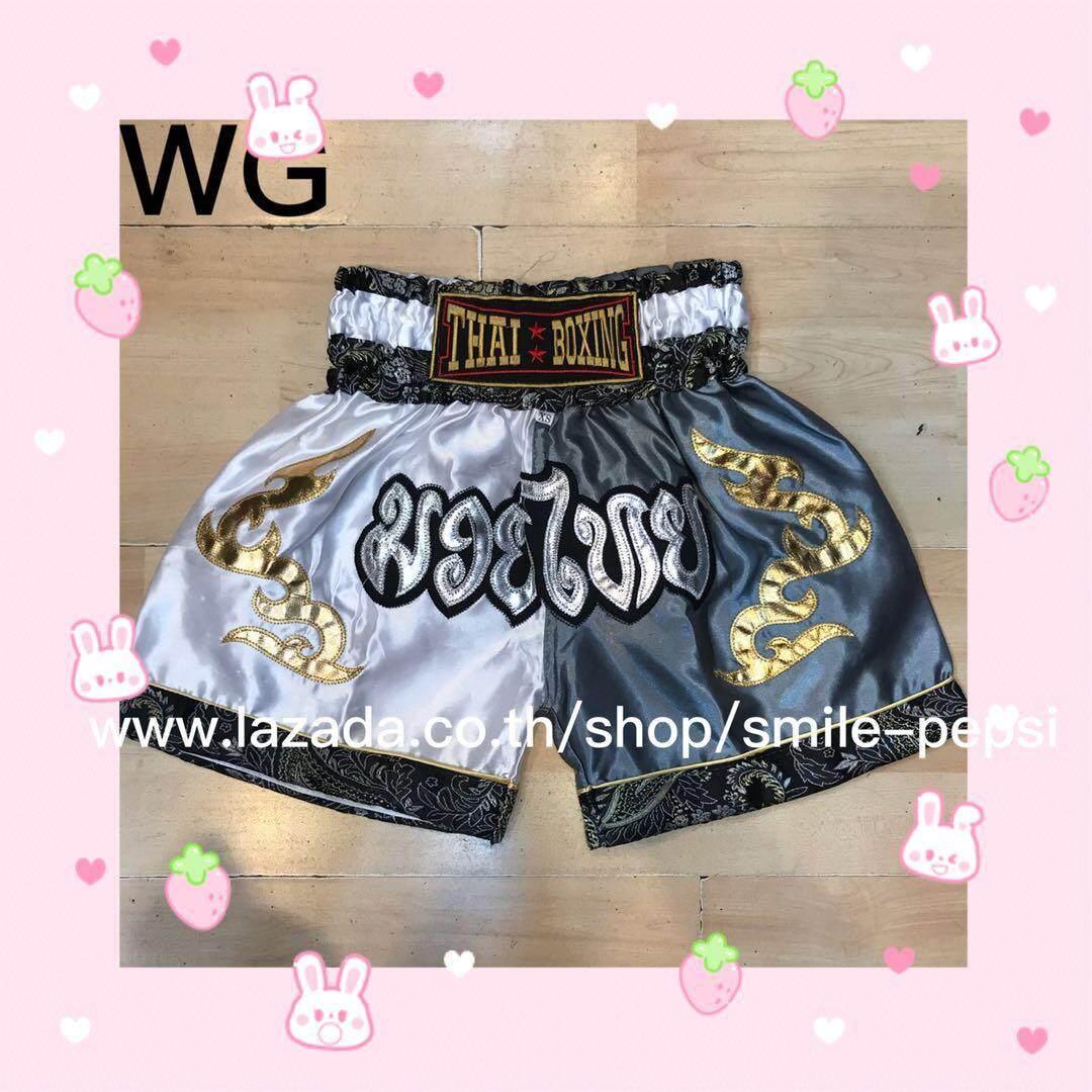 ThaiBoxing(muay thai pants) กางเกงมวยไทย[Adults]ผู้ใหญ่ Double color 【WG】