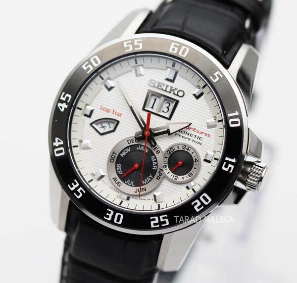 ยี่ห้อนี้ดีไหม  นราธิวาส นาฬิกา SEIKO Sportura Kinetic Perpetual auto relay SNP087P1