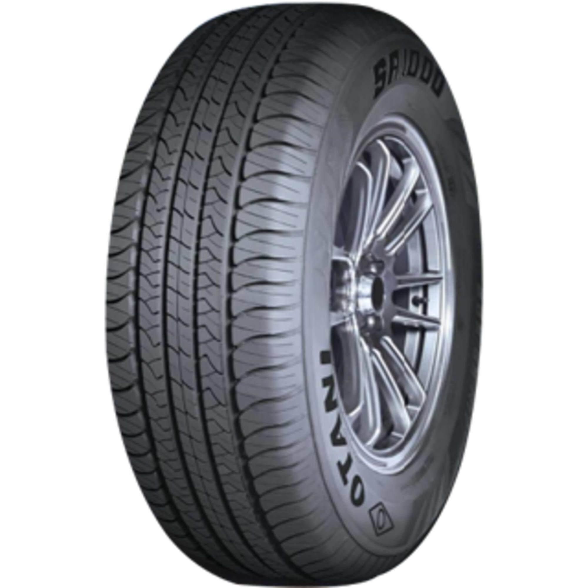 ประกันภัย รถยนต์ 3 พลัส ราคา ถูก มุกดาหาร Otani SA1000 265/65R17