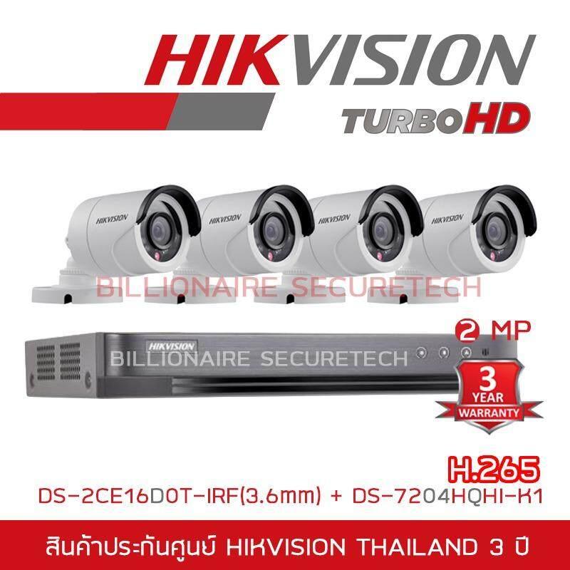 Hikvision ชุดกล้องวงจรปิด 2 Mp Ds-7204hqhi-K1 + Ds-2ce16d0t-Irf*4 (3.6 Mm) By Billionaire Securetech.