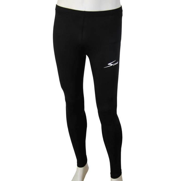 ขาย ซื้อ Speed กางเกงรัดกล้ามเนื้อ ขายาว รุ่น Long Pant Black ใน ไทย