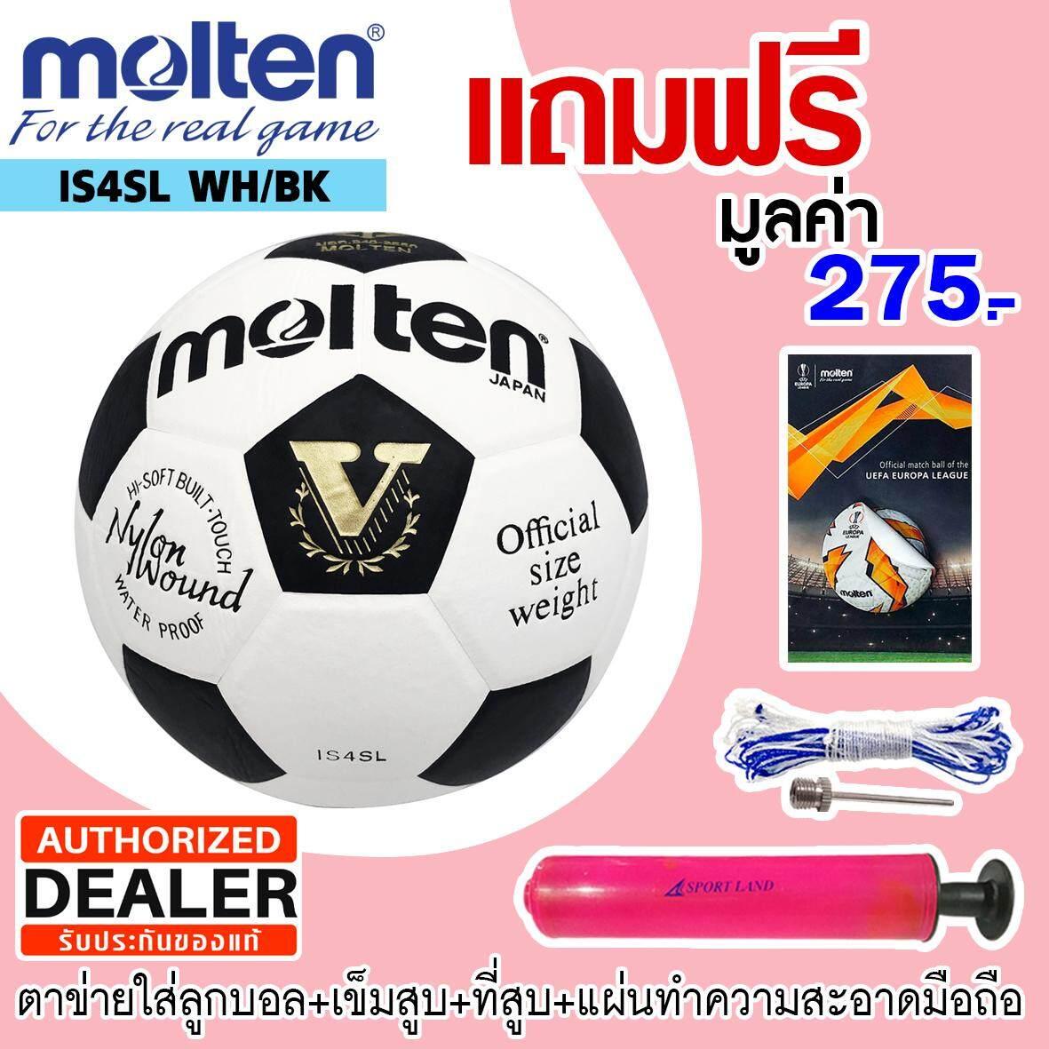 ยี่ห้อไหนดี  MOLTEN ฟุตบอล Football MOT PU IS4SL WH/BK เบอร์4 แถมฟรี ตาข่ายใส่ลูกฟุตบอล + เข็มสูบลม + สูบมือ SPL รุ่น SL6 สีชมพู + แผ่นทำความสะอาดมือถือ