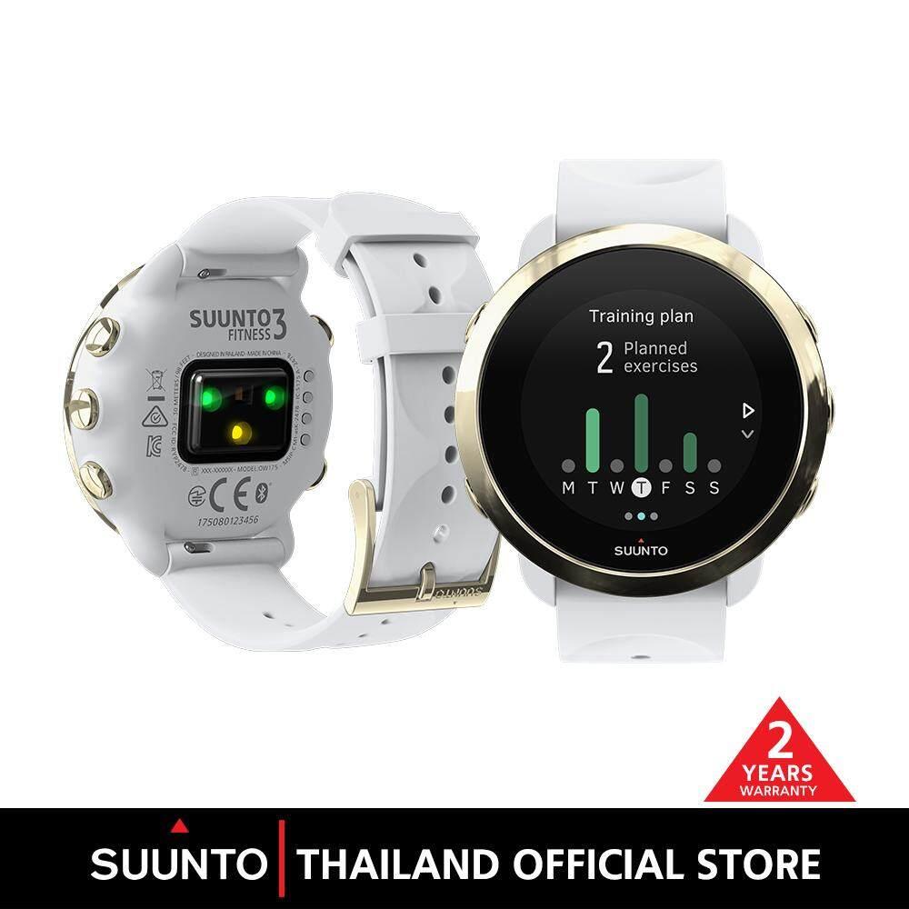 Suunto Smartwatch นาฬิกาออกกำลังกาย รุ่น Suunto3 Fitness สี Gold รับประกันศูนย์ไทย 2 ปี.