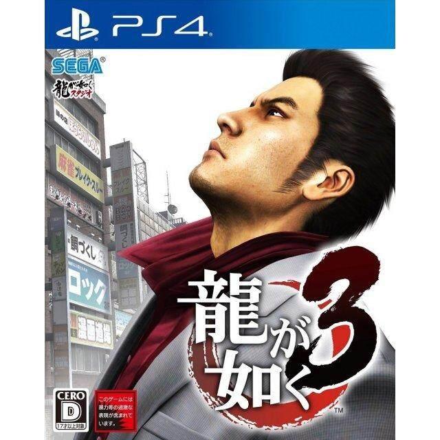 PS4 RYU GA GOTOKU 3 REMASTER (JAPAN)