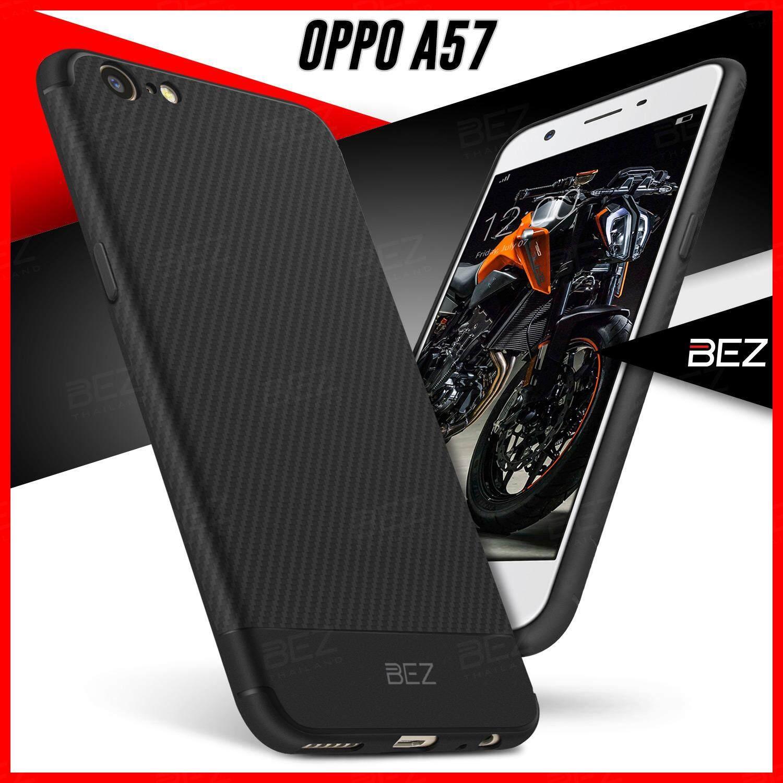 เคสโทรศัพท์ Oppo A57 เคส Oppo A57 Case / Oppo F3 Lite เคสมือถือ ออปโป้ เอ57 เคสนิ่ม BEZ เคสลายเคฟล่า กันกระแทก สีดำ / JC1 OA57-