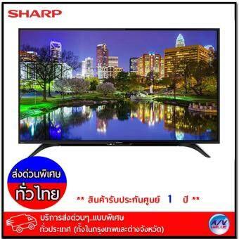 Sharp 2TC50AD1X Full HD TVs