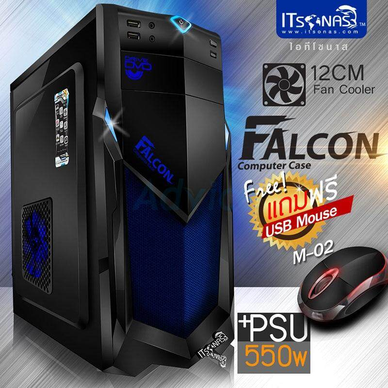 Atx Case Itsonas Falcon (black-Blue) By Mtc Shop.