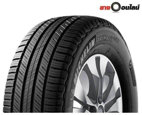 ยโสธร Michelin มิชลิน Primacy SUV ยางรถยนต์ ขนาด15-18 นิ้ว จำนวน 1 เส้น (แถมจุ๊บลมยาง 1 ตัว)