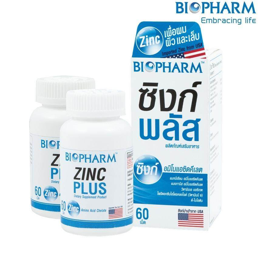 Biopharm Zinc Plus (60 Tablets) 2 Boxes By Biopharm Shop.