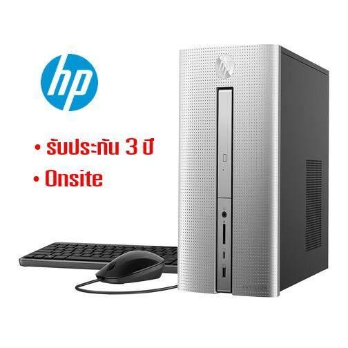 HP Pavilion Desktop - 570-p030l