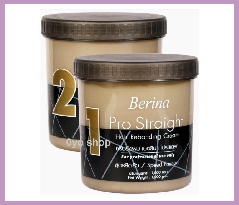 Berina เบอริน่า ครีมยืดผมถาวร โปรสเตรท สูตรยืดเร็ว ผมจะนุ่มลื่น มีน้ำหนักขึ้น จนรู้สึกได้ 1000g.