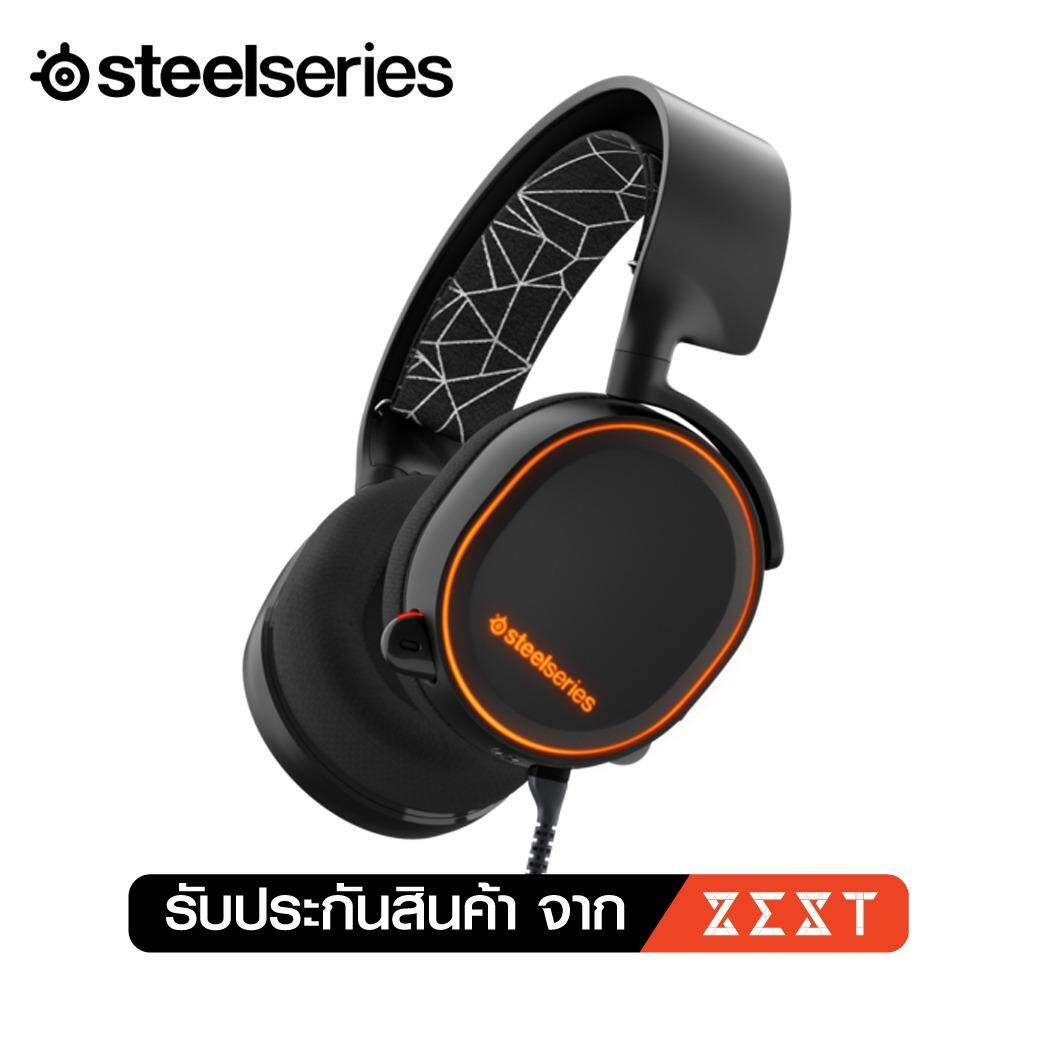 SteelSeries ARCTIS 5 RGB 7.1 Gaming Headset (Black)