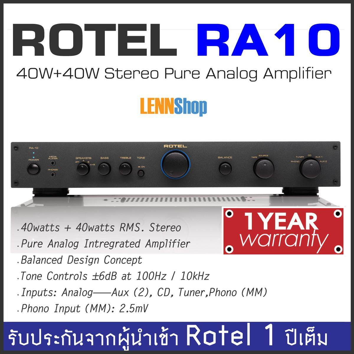 Rotel Thailand Ra 1520 Integrated Amplifier 10 Stereo 40 Watts Rms Zonicvision 1