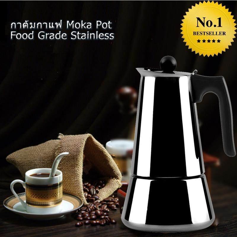 ขาย กาต้มกาแฟสดเกรดสแตนเลส เครื่องชงกาแฟสด แบบปิคนิคพกพา ใช้ทำกาแฟสดทานได้ทุกที ขนาด 2 Cup 100 Ml Grade Stainless กรุงเทพมหานคร