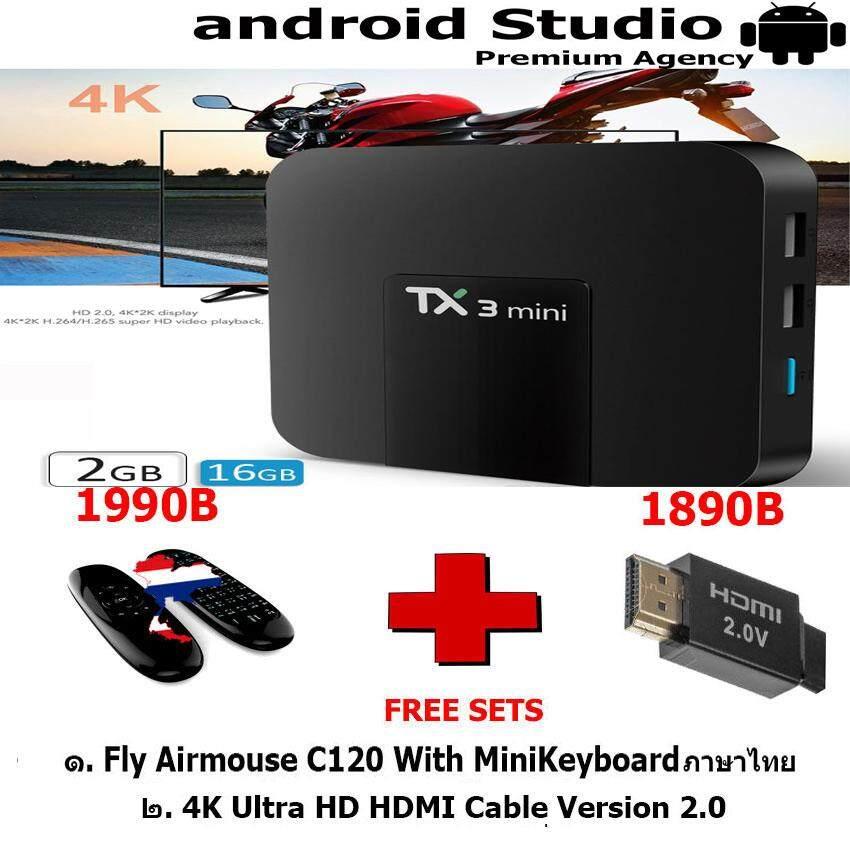 อำนาจเจริญ Newest TX3 Mini Authentic  Google Android 7.1.2 Os Smart Android TV Box with 4K H.265 1080P Video Streaming Amlogic S905W IPTV  Netflix แถมฟรี Fly Airmouse C120 Minikeyboard ภาษาไทย + Hige Speed HDMI ของแท้แบรนด์ Right Cable