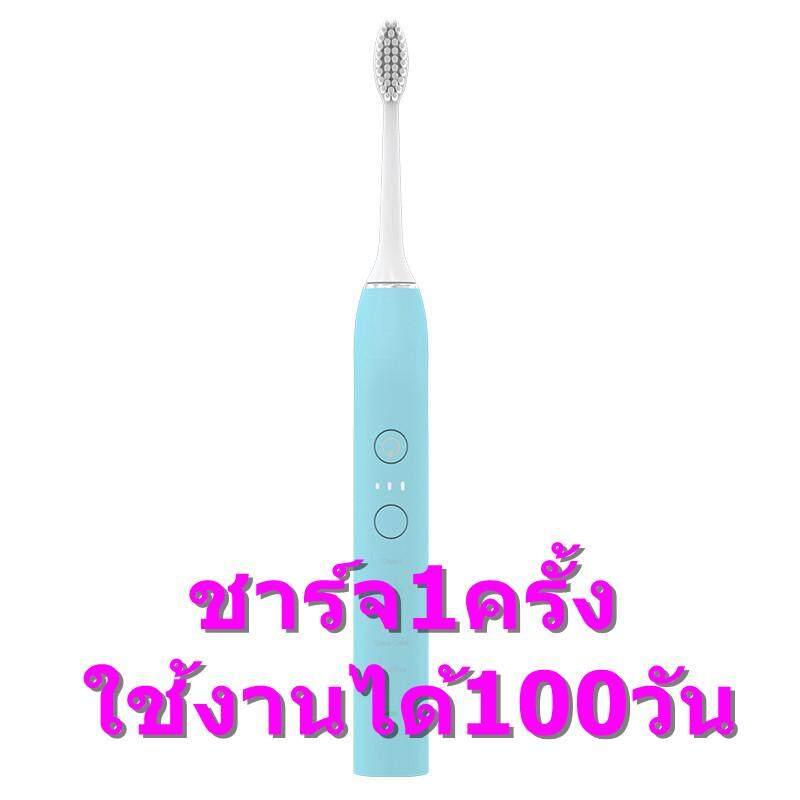 แปรงสีฟันไฟฟ้า ช่วยดูแลสุขภาพช่องปาก ตรัง แปรงสีฟัน ไฟฟ้า ระบบ sonic ใช้งานได้5ฟังก์ชัน รับประกัน1ปี ชาร์จ1ครั้งใช้งานได้100วัน สีฟ้า