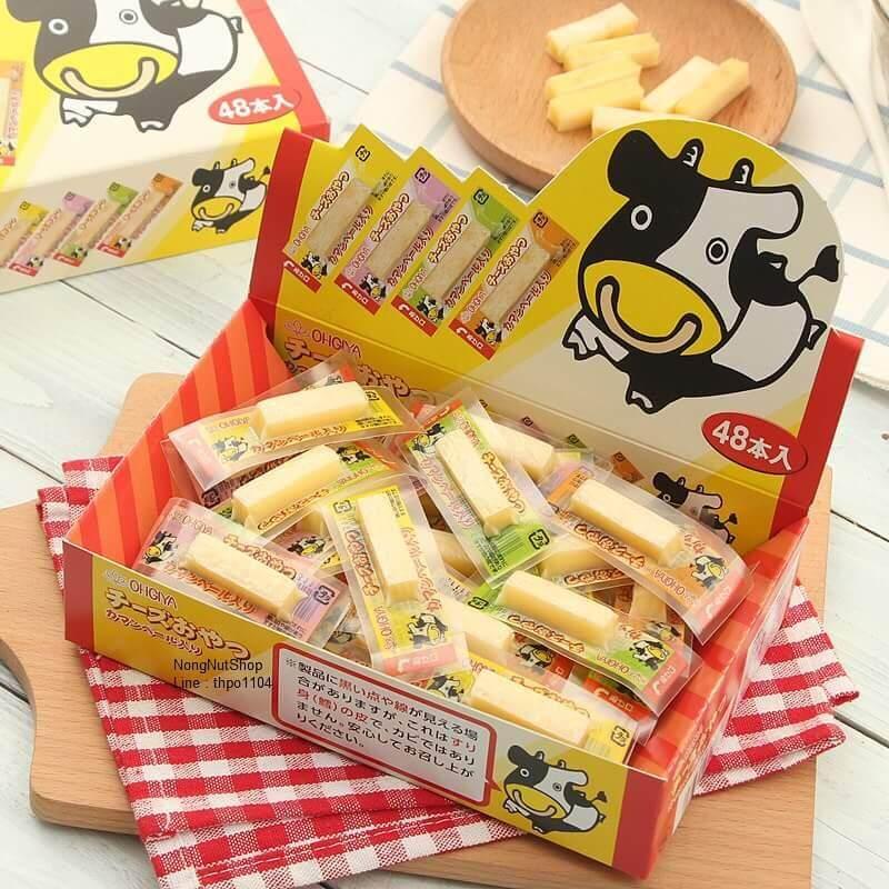 ชีสนม ฮอกไกโด 1 กล่อง 48 แท่ง By Sureerat Shop.