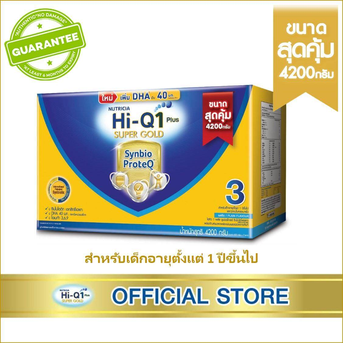 นมผง Hi-Q Supergold ไฮคิว 1 พลัส ซูเปอร์โกลด์ ซินไบโอโพรเทก รสจืด 4200 กรัม (ช่วงวัยที่ 3)