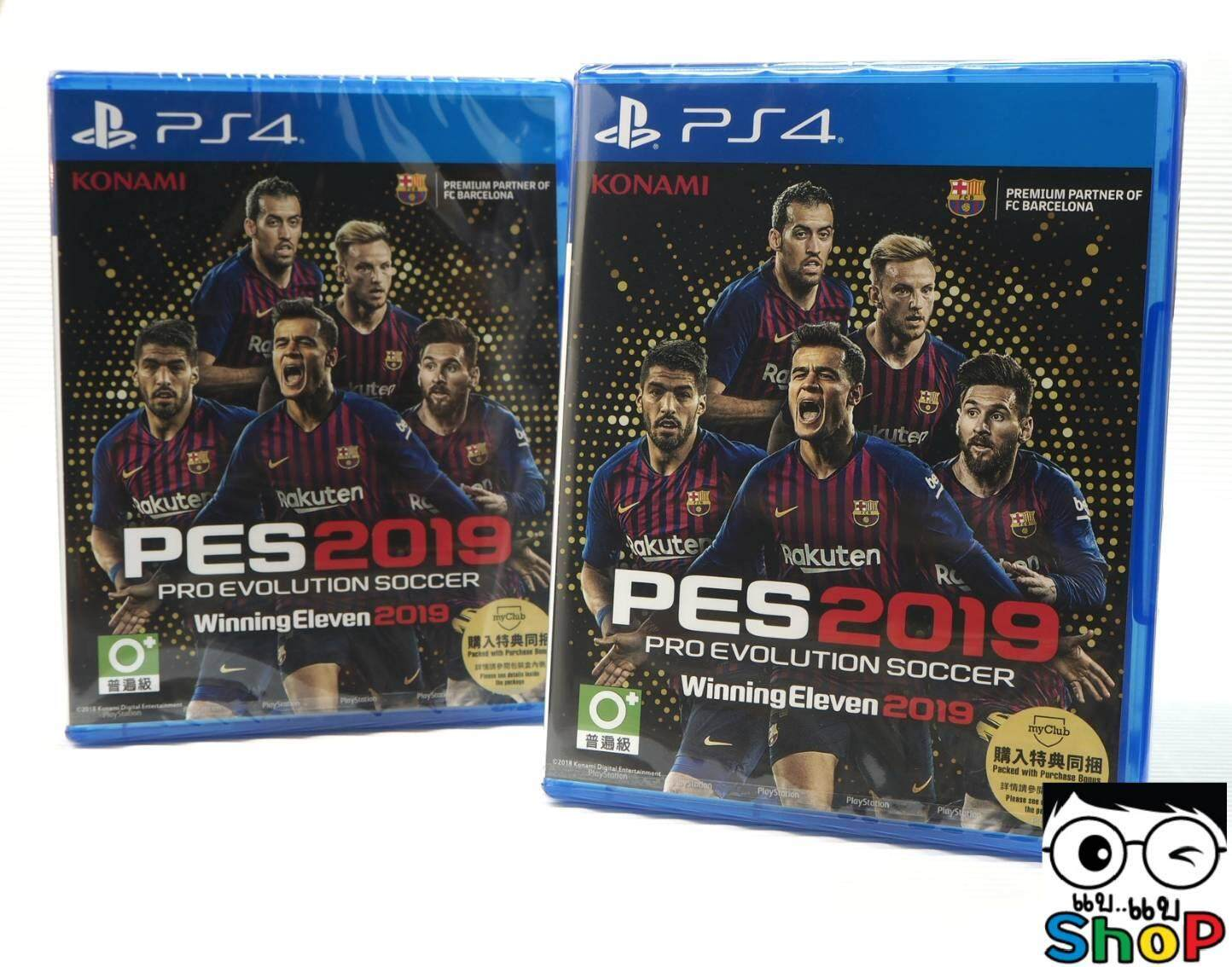 (PS4) PES 2019 หรือ Winning Eleven 2019 (zone3/ eng)